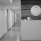 dentist and co front
